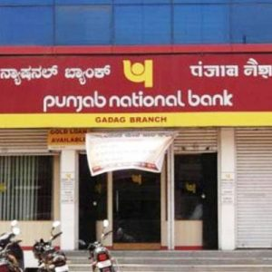Comprehensive Electrical Safety Audit of Branches /Offices/ATM sites for Delhi Zone of Punjab National Bank